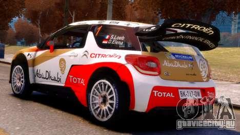 Citroen DS3 WRC для GTA 4 вид слева
