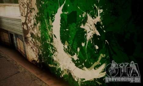 Pakistani Flag Graffiti Wall для GTA San Andreas третий скриншот