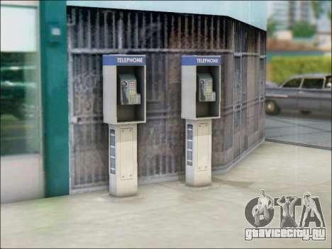 Уличный телефон для GTA San Andreas четвёртый скриншот