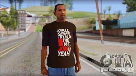 JKT48 Joyfull Kawai Shirt для GTA San Andreas