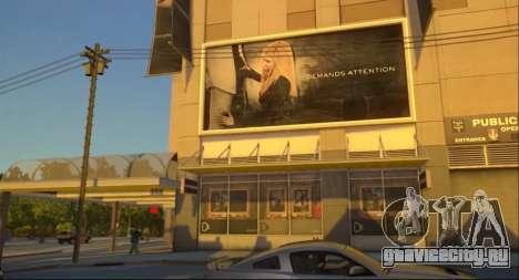 iCEnhancer 3.0 для GTA 4 пятый скриншот