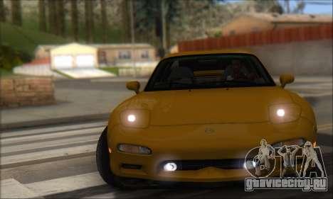 Mazda RX-7 1991 для GTA San Andreas вид сзади слева