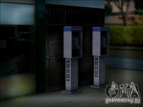 Уличный телефон для GTA San Andreas пятый скриншот