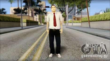 Dean from Good Charlotte для GTA San Andreas