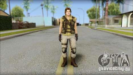 Carlos для GTA San Andreas