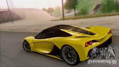 GTA V Turismo R для GTA San Andreas вид слева