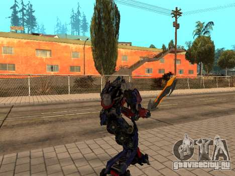 Optimus Sword для GTA San Andreas третий скриншот