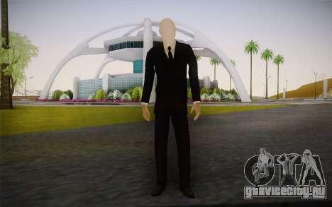 Slenderman для GTA San Andreas