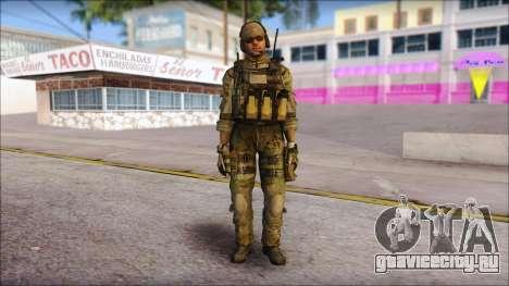 Grinch from Modern Warfare 3 для GTA San Andreas