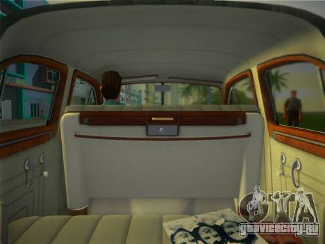 Packard Standard Eight Touring Sedan 1948 для GTA Vice City вид сзади