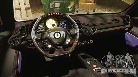 Ferrari 458 Italia Speciale Novitec Rosso для GTA 4 вид сбоку