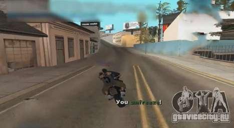 Unfreeze для GTA San Andreas