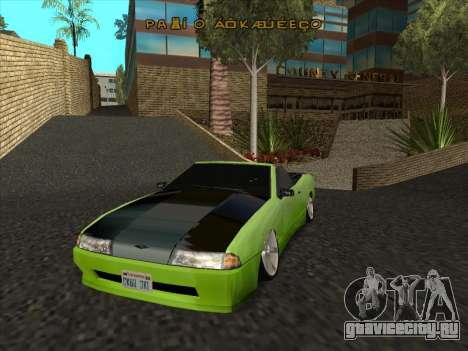 Elegy Cabrio HD для GTA San Andreas вид сбоку