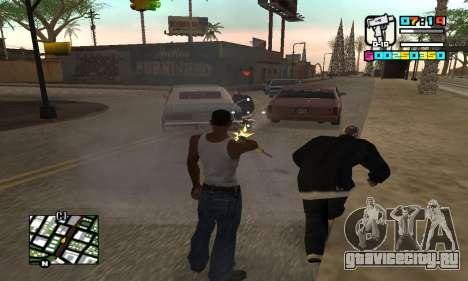 New HUD by Ptaxa1999 для GTA San Andreas четвёртый скриншот