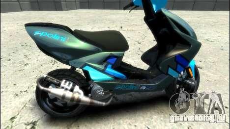 Yamaha Aero X Polini для GTA 4 вид слева