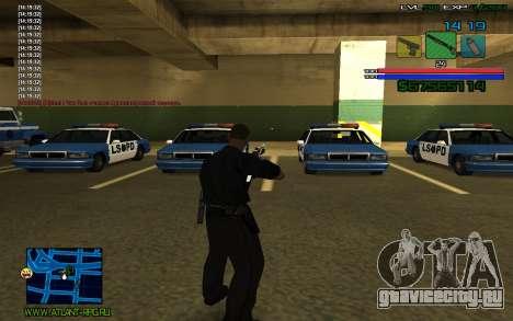 C-HUD by SampHack v.3 для GTA San Andreas третий скриншот