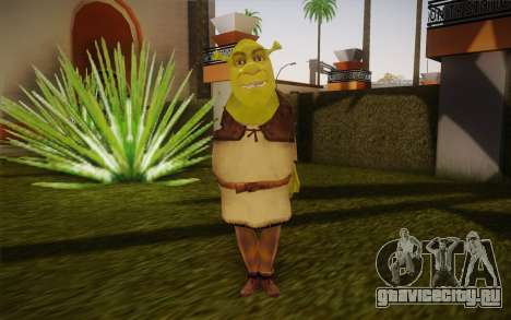 Shrek для GTA San Andreas