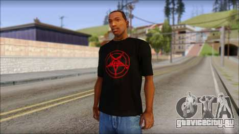 Red Pentagram Shirt для GTA San Andreas