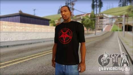 Red Pentagram Shirt для GTA San Andreas