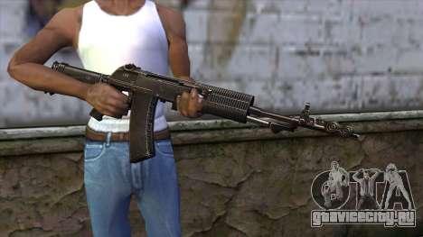 AN94 from CSO NST для GTA San Andreas третий скриншот