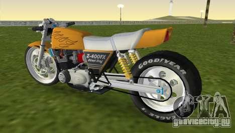 Kawasaki Z400FX Street Drag Racer для GTA Vice City вид слева
