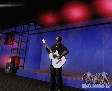 Песни Виктора Цоя на гитаре для GTA San Andreas
