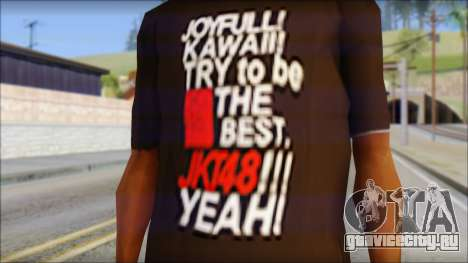 JKT48 Joyfull Kawai Shirt для GTA San Andreas третий скриншот
