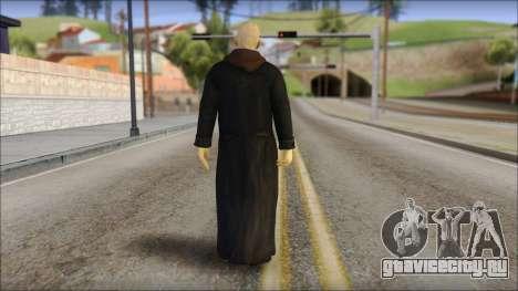 Lord Voldemort для GTA San Andreas второй скриншот