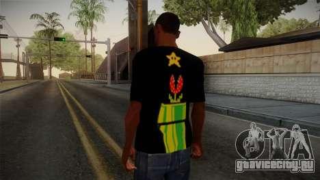 Mario Bros T-Shirt для GTA San Andreas второй скриншот