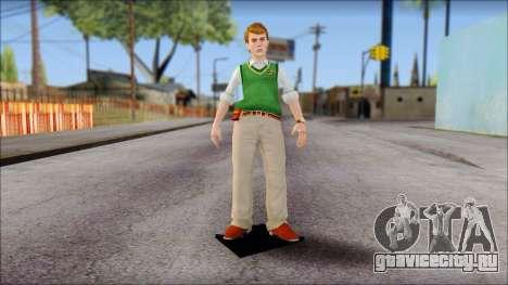 Earnest from Bully Scholarship Edition для GTA San Andreas второй скриншот