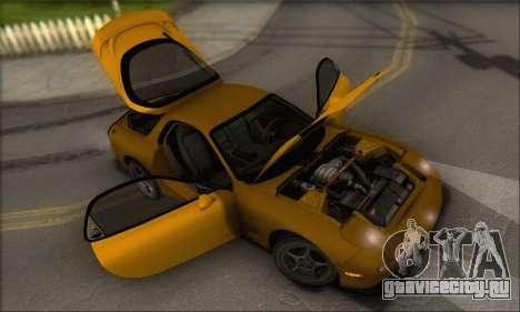Mazda RX-7 1991 для GTA San Andreas вид сбоку