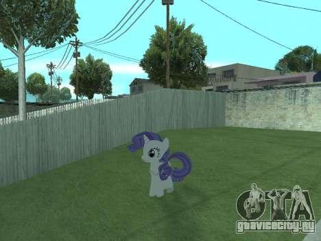 Rarity для GTA San Andreas седьмой скриншот