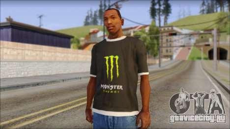Monster T-Shirt Black для GTA San Andreas