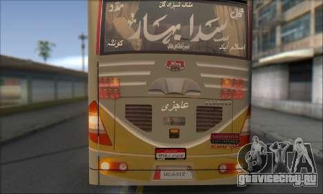 Sada Bahar Coach для GTA San Andreas вид изнутри