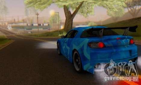 Mazda RX-8 VeilSide Blue Star для GTA San Andreas вид сбоку