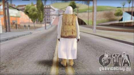 Arabian Skin для GTA San Andreas второй скриншот