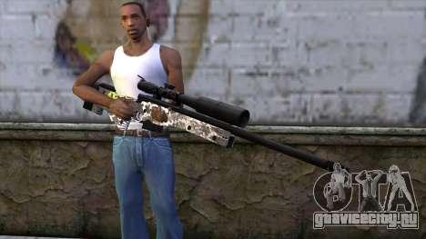 L115A1 Pro Street для GTA San Andreas третий скриншот