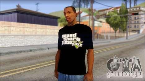GTA 5 T-Shirt для GTA San Andreas