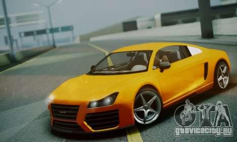 Obey 9F V.1 для GTA San Andreas