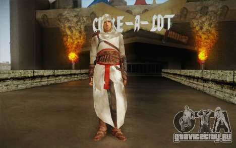 Altair from Assassins Creed для GTA San Andreas