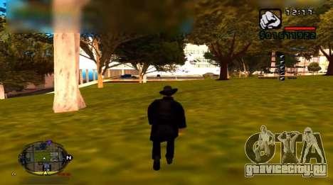 Суицид для GTA San Andreas второй скриншот