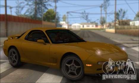 Mazda RX-7 1991 для GTA San Andreas вид слева
