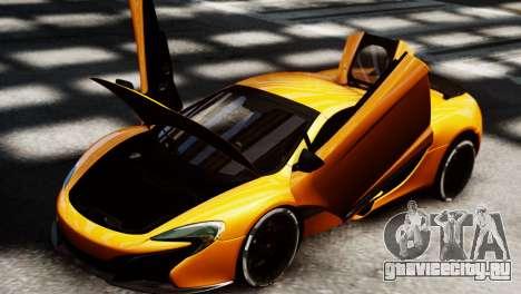 McLaren 650S Spider 2014 для GTA 4 вид сзади слева