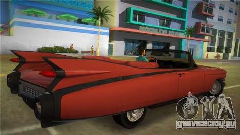 Cadillac Eldorado для GTA Vice City вид слева