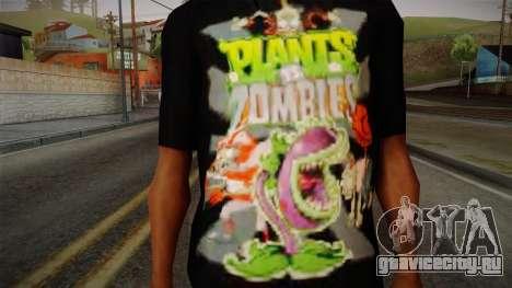Plants versus Zombies T-Shirt для GTA San Andreas третий скриншот