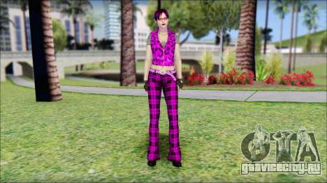 Rock Chicks Purple Ped для GTA San Andreas
