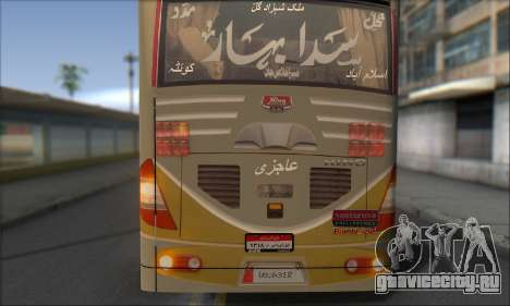 Sada Bahar Coach для GTA San Andreas вид справа