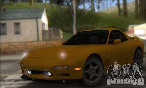 Mazda RX-7 1991 для GTA San Andreas