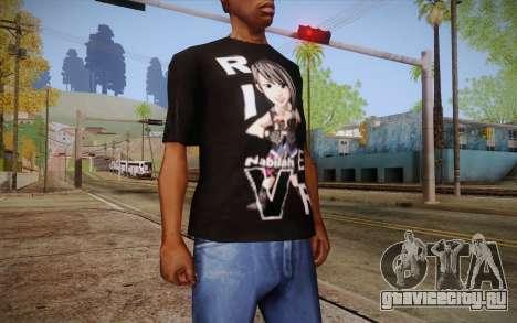 Anime Nabilah Shirt для GTA San Andreas третий скриншот
