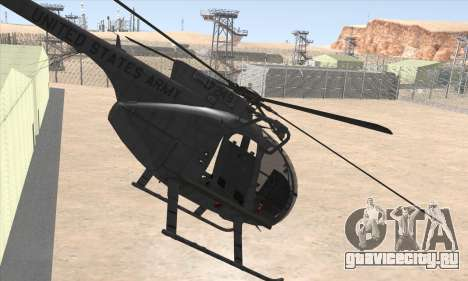 MH-6 Little Bird для GTA San Andreas